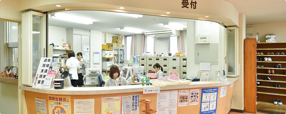 外来部門・入院部門について